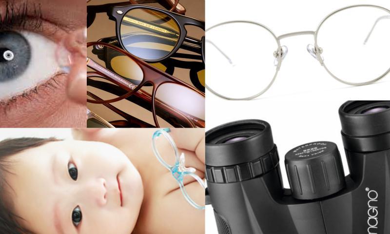 Bebek Ve Çocuk Optiği